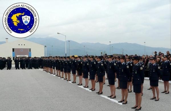 Προς επίλυση ένα ακόμα αίτημα της Π.Ο.ΑΣ.Υ. - Ανωτατοποίηση Σχολής Αστυφυλάκων