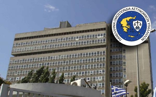 Συγκροτήθηκε Επιτροπή στο ΑΕΑ για το βαθμολόγιο μετά από παρέμβαση της ΠΟΑΣΥ