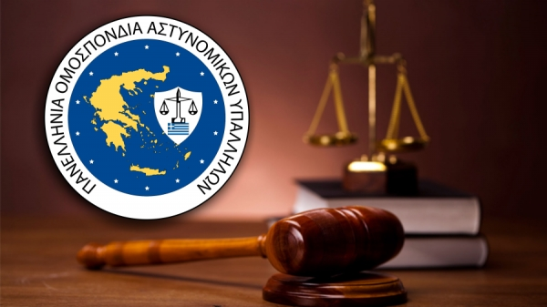 Άκυρο & Αντισυνταγματικό το Μισθολόγιο του ν.4472/2017 – Παραπομπή στην Ολομέλεια του ΣτΕ