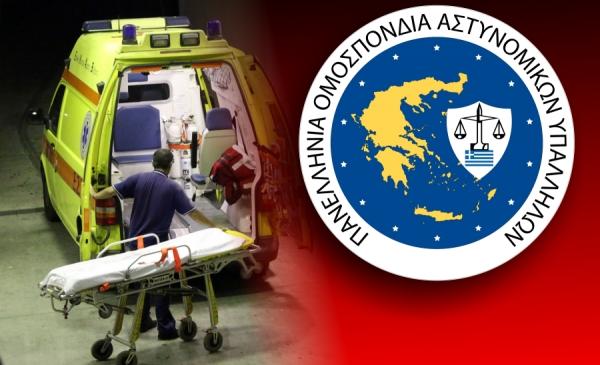 Μόνη λύση η δημιουργία ειδικών υγειονομικών μονάδων για την αντιμετώπιση του COVID-19 στην Ελληνική Αστυνομία