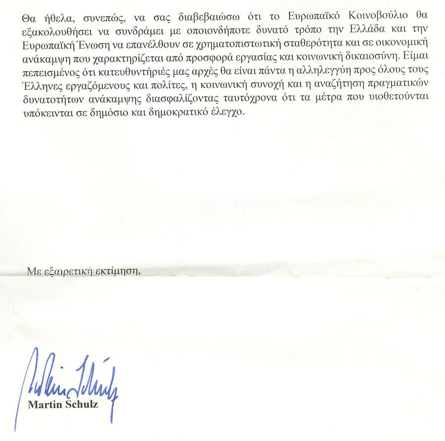 Martin_Schulz_17_5_12b
